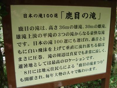 j090520-13.jpg