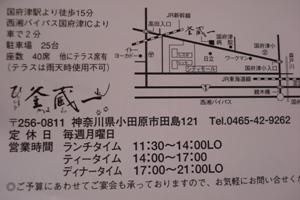 j090711-41.jpg