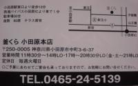 j090711-42.jpg