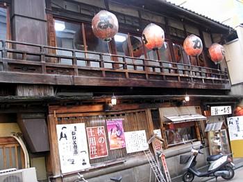 京都巡り5