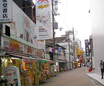 京都巡り4