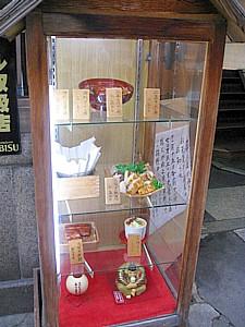 京都巡り9