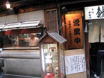 京都巡り12