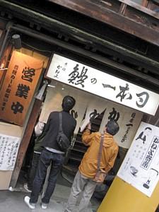 京都巡り11