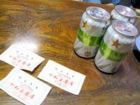 京都巡り17