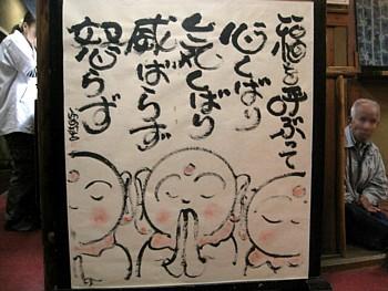 京都巡り18