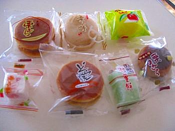 ひとくち和菓子お楽しみセット
