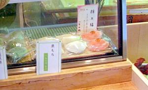 赤飯饅頭6