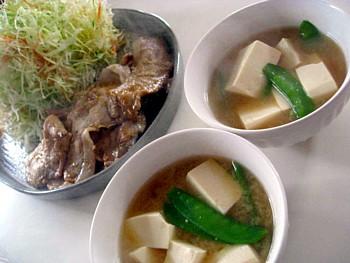 豆腐とサヤエンドウの味噌汁