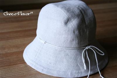 2WAY HAT