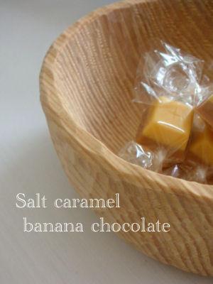 塩キャラメルバナナチョコ
