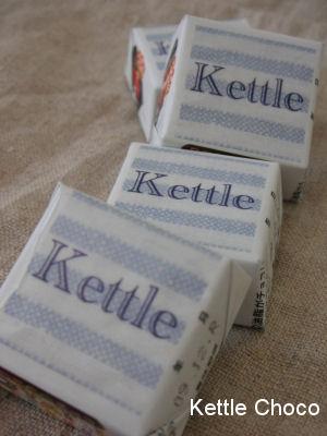 kettle choco