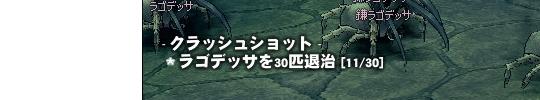 new0236.jpg