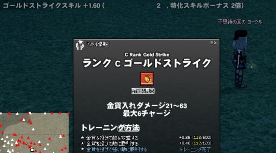 new0237.jpg