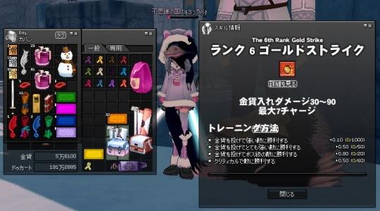new0238.jpg