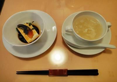 あいば 前菜 スープ