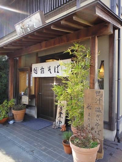 竹うち 店