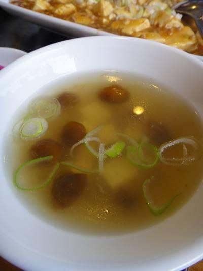 岡崎蘭華 スープ