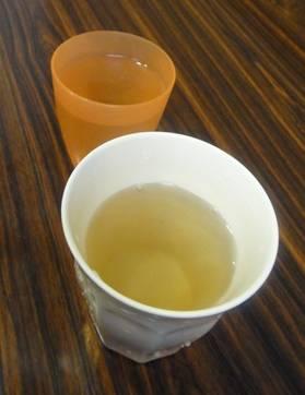 豊浜 お茶