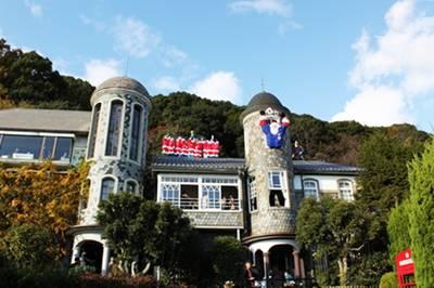 神戸 ウロコの家