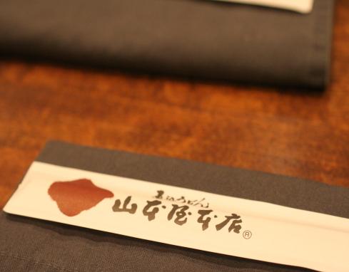 nagoya-misonikomi1.jpg