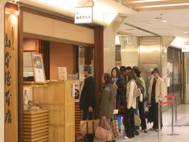 nagoya-misonikomi6.jpg