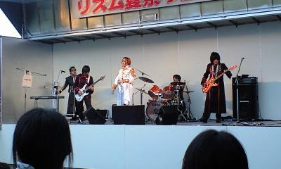 Photo by ジェリーさん(VB)
