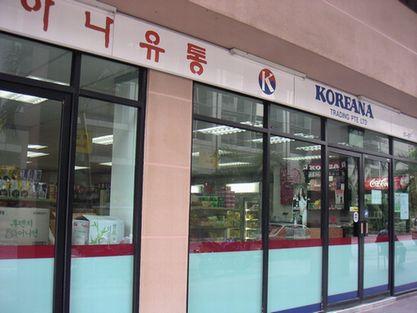 koreana.jpg