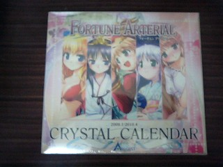 FAクリスタルカレンダー