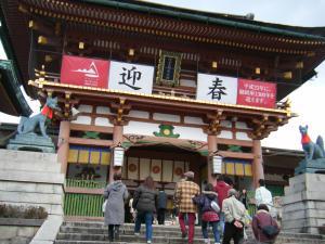 伏見稲荷山神社_convert_20090106212444