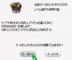 100209-02.jpg
