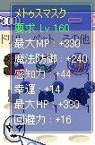 100309-01.jpg
