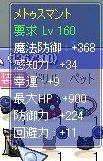 100309-02.jpg