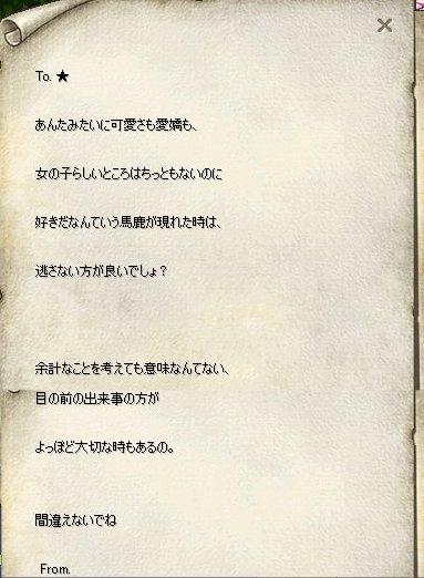 100324-04.jpg