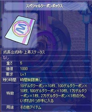 100331-01.jpg