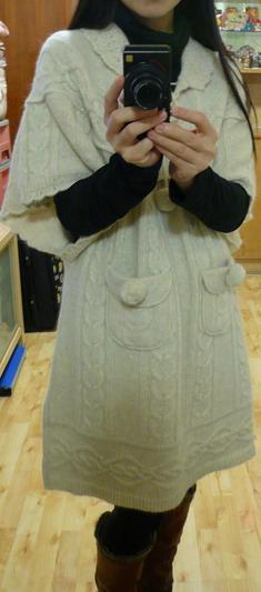 knit OP