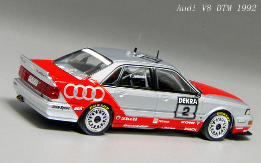 Audi V8 DTM 1992