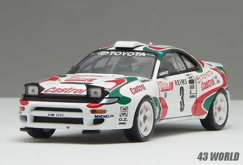 celica turbo 4WD '93