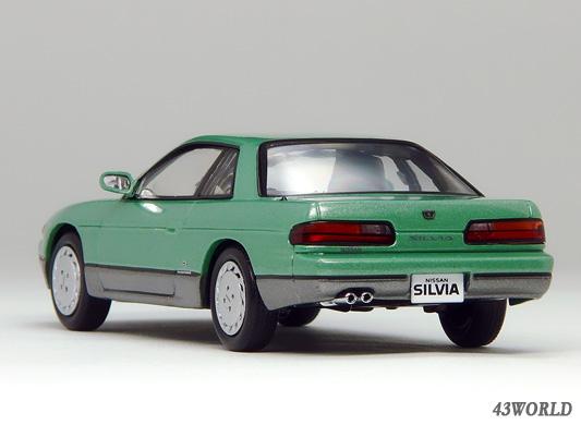 S13 SILVIA Q's