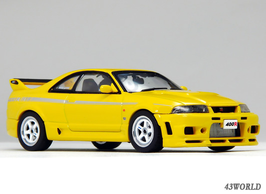400R 5