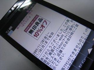 IMG_3464e.jpg