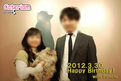 20120330birth.jpg