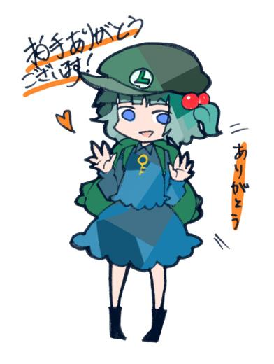 nitori_0000