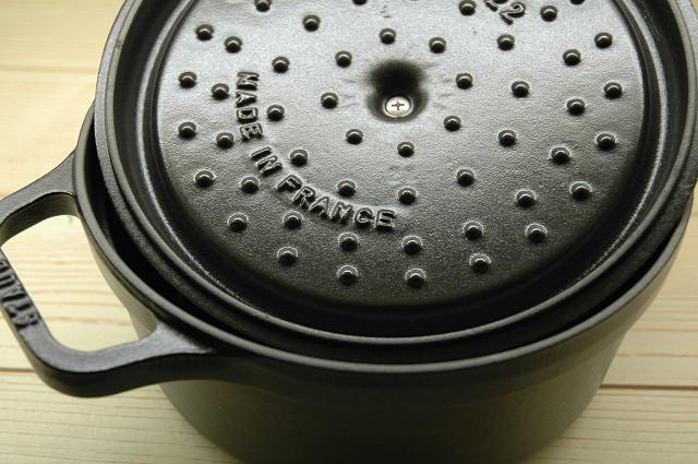 ストウブの鍋蓋の裏側