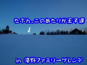 takino_convert_20120209171137.jpg