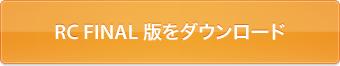 download_btm.png