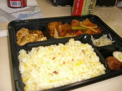 三彩房・酢豚・500円