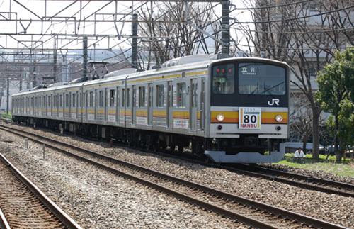 0328-nanbu.jpg