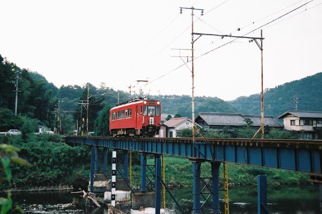600-619.jpg