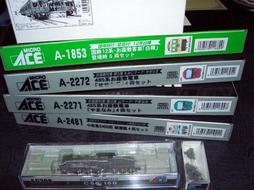70-004.jpg